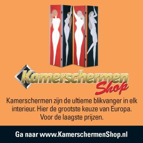 Kamerschermen Shop